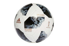 prizes-adidas-offical-world-cup-football