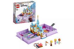 prizes-lego-frozen-ii-storybook-set