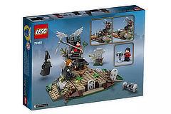 prizes-lego-voldemort